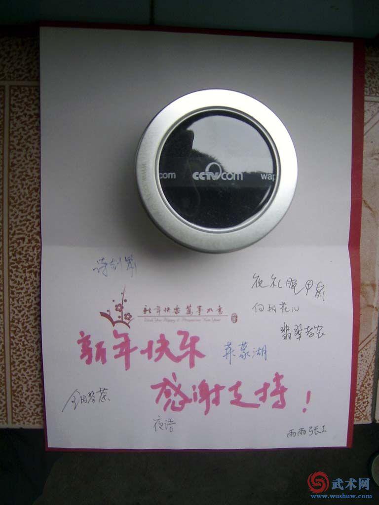 央視網獎贈李銓電腦U 盤.jpg