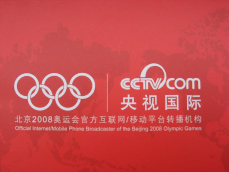 cctv央视国际 019.jpg